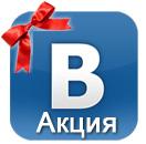 Открылась наша Группа Вконтакте