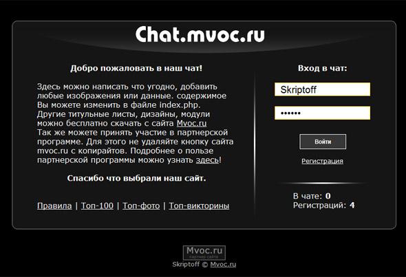 Black JQ (Версия 1.0)