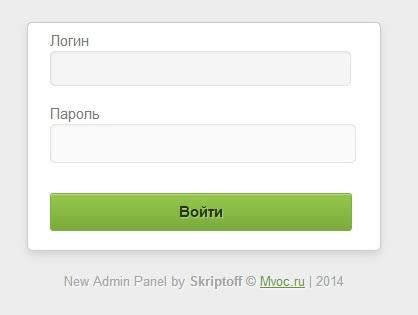 New Admin Panel / Новая админка VOC++ v1.0