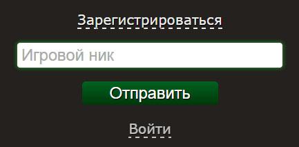 Регистрируем в квесте все аккаунты