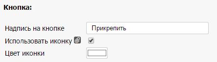 Вложения с v1.2 до v1.3