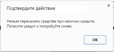 Bank Lite v1.8