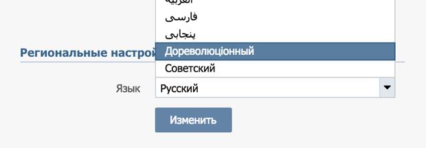 Убрать рекламу Вконтакте когда Adblock не помогает